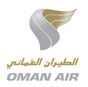 สายการบินโอมานแอร์ (OMAN AIR)