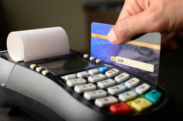 บัตรเครดิตมีโปรโมชั่นผ่อนทอง 0% 2564