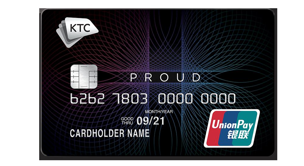 รูปภาพหน้าบัตรกดเงินสด KTC Proud