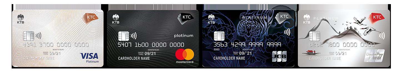 รูปภาพหน้าบัตรเครดิต KTC