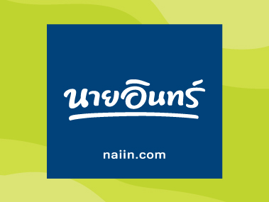 Privilege For Book Lover At Naiin