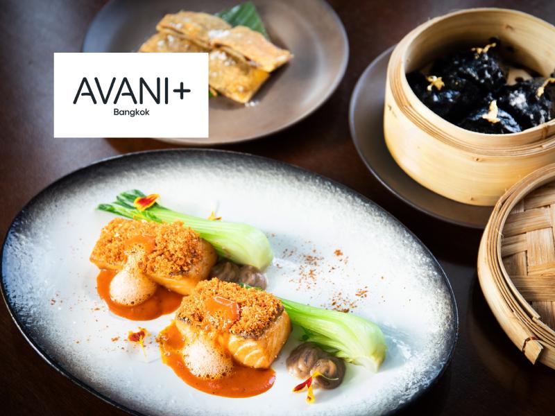 โรงแรม อวานี พลัส ริเวอร์ไซด์ กรุงเทพฯ (Avani+ Riverside Bangkok Hotel)