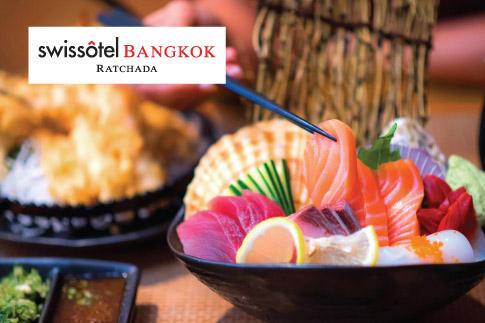 บุฟเฟ่ต์โรงแรม สวิสโฮเต็ล กรุงเทพฯ รัชดา (Swissôtel Bangkok Ratchada)