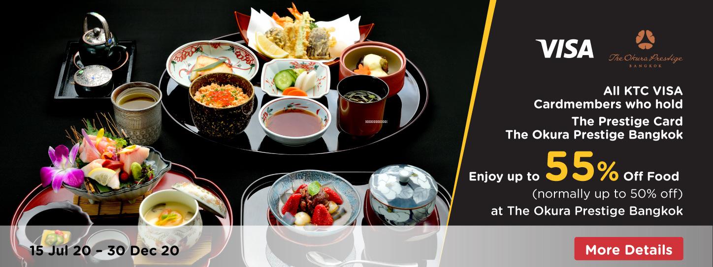 โปรโมชั่นบัตรสมาชิกโรงแรม ดิ โอกุระ เพรสทีจ กรุงเทพฯ (The Prestige Card – The Okura Prestige Bangkok)