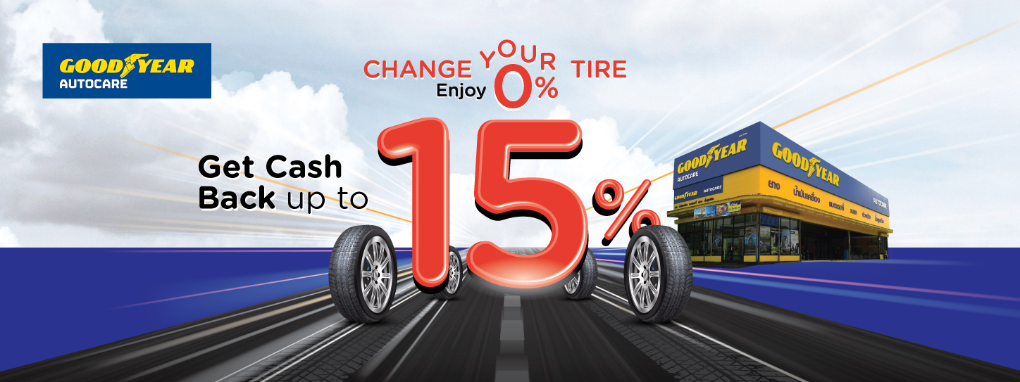 HOT DEAL! Change tire with KTC Credit Card | Tire Brands and Fast Fit/Car Service Center at GOODYEAR AUTOCARE