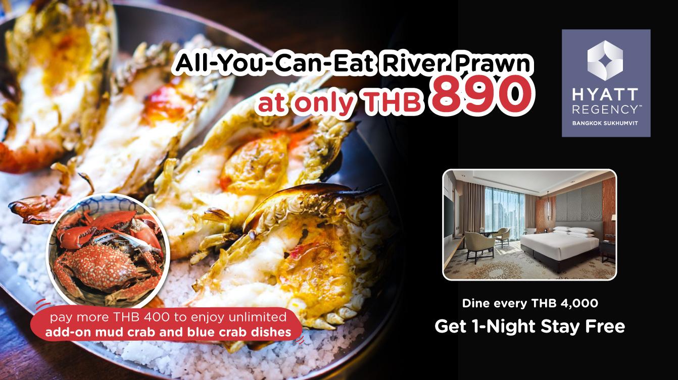 Dine & Stay กับบัตรเครดิต KTC ที่ห้องอาหารโรงแรม ไฮแอท รีเจนซี่ กรุงเทพฯ สุขุมวิท (Hyatt Regency Bangkok Sukhumvit)