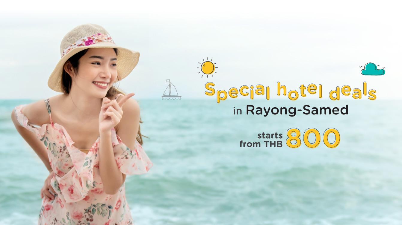โปรโมชั่นโรงแรม ทีมระยองต้องเที่ยว ที่พักเริ่มต้นเพียง 800 บาท (Hotel Deals in Rayong)