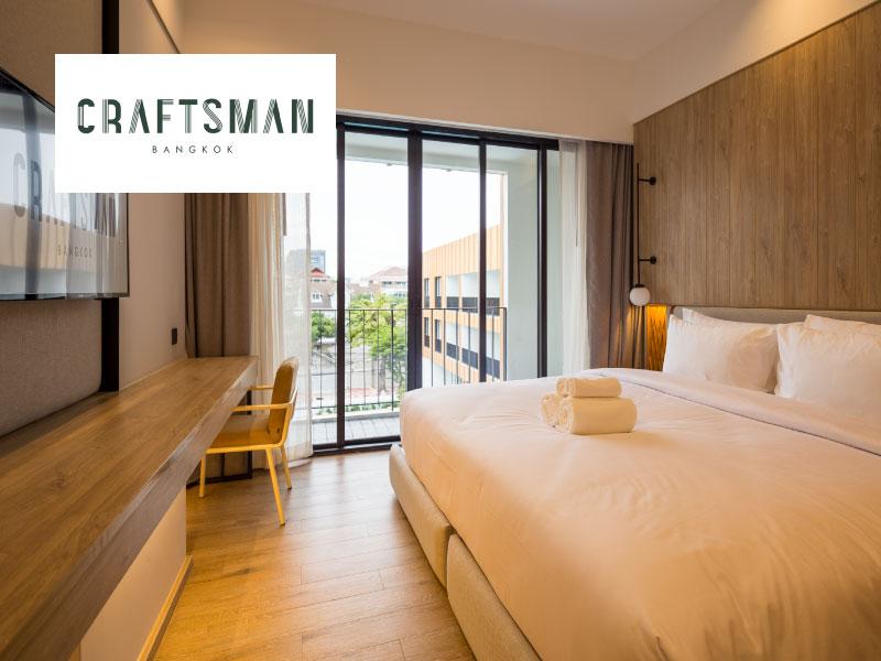 โรงแรม คราฟต์แมน แบงค็อก (Craftsman Bangkok)
