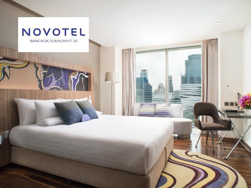 โรงแรม โนโวเทล กรุงเทพ สุขุมวิท 20 (Novotel Bangkok Sukhumvit 20)