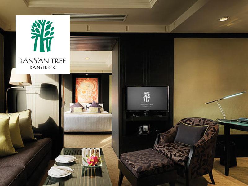 โรงแรม บันยันทรี กรุงเทพ (Banyan Tree Bangkok)