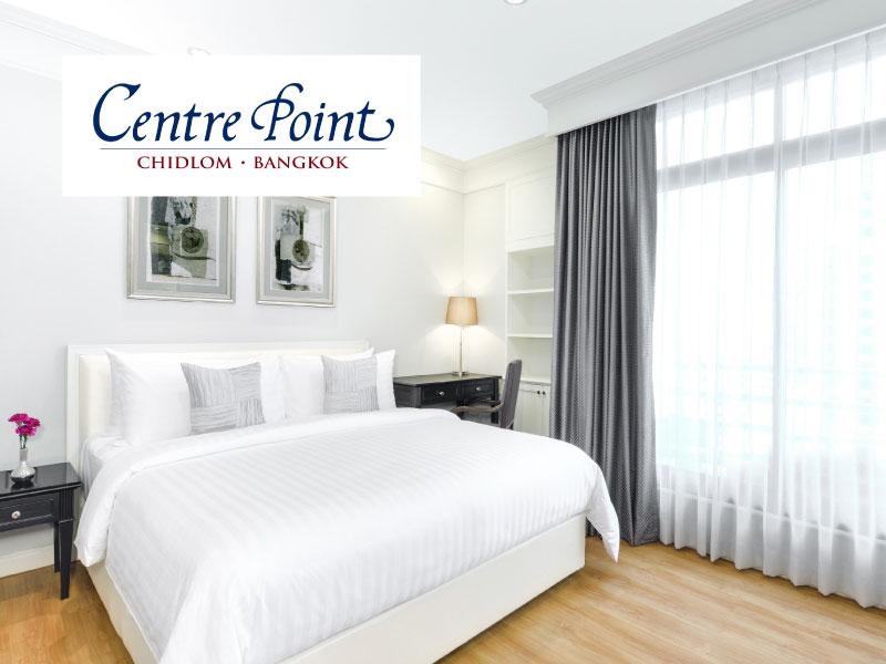 โรงแรม เซนเตอร์ พอยต์ ชิดลม (Centre Point Hotel Chidlom)