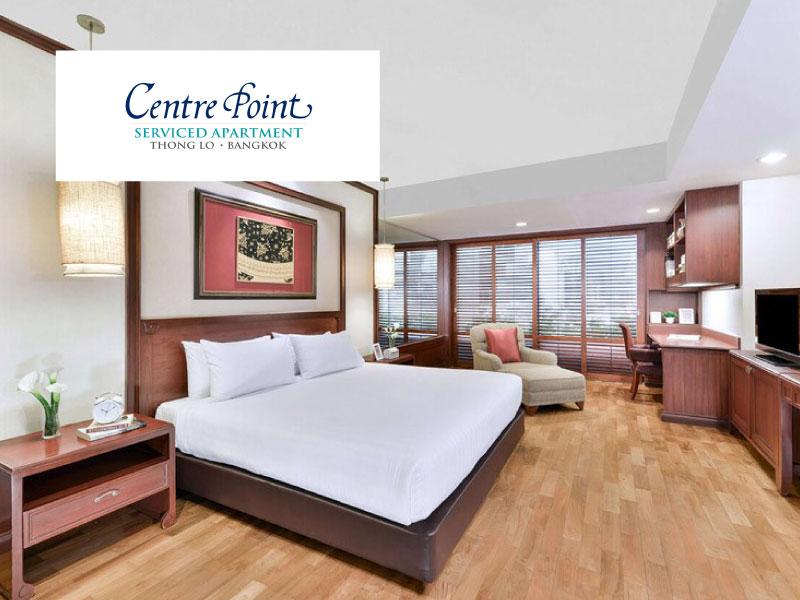 โรงแรม เซนเตอร์ พอยต์ สุขุมวิท ทองหล่อ (Centre Point Sukhumvit Thong Lo)