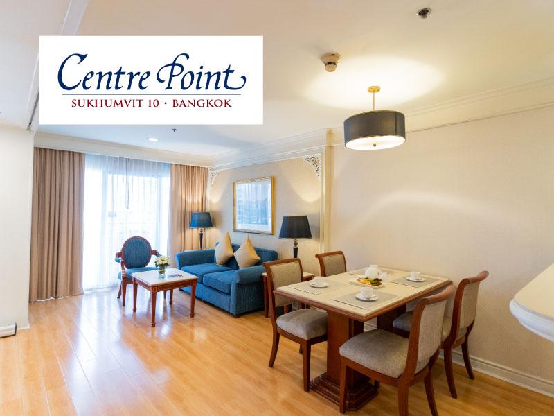 โรงแรม เซนเตอร์ พอยต์ สุขุมวิท 10 (Centre Point Sukhumvit 10)