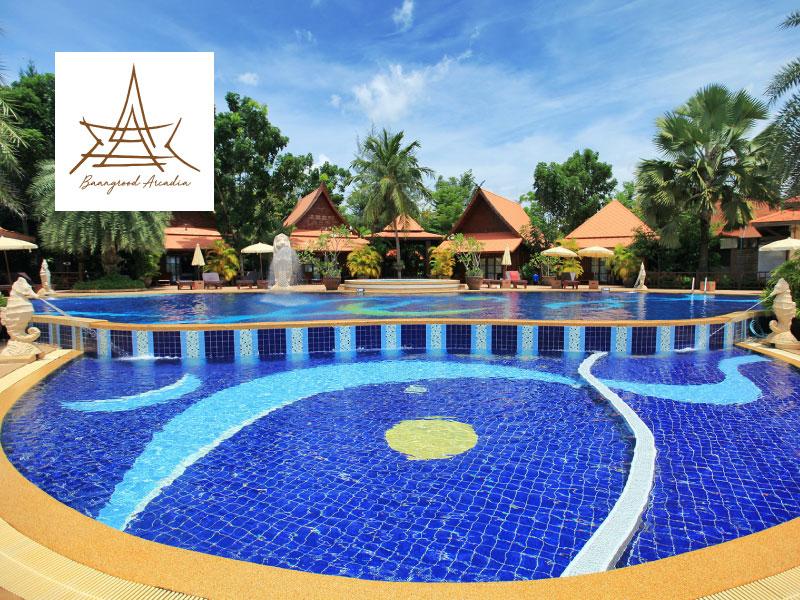 โรงแรม บ้านกรูด อาเคเดีย รีสอร์ท แอนด์ สปา - บางสะพาน (Baan Grood Arcadia Resort & Spa)