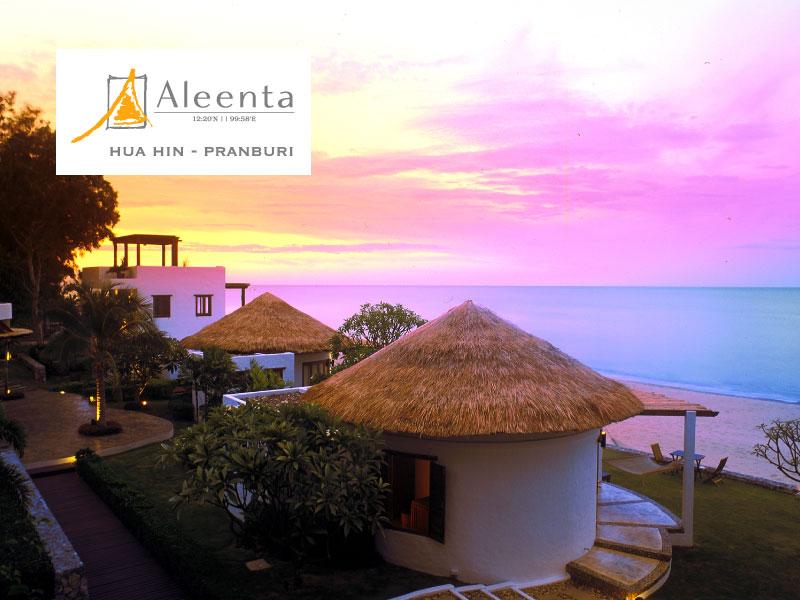 อลีนตา รีสอร์ท หัวหิน - ปราณบุรี (Aleenta Resort Hua Hin - Pranburi)