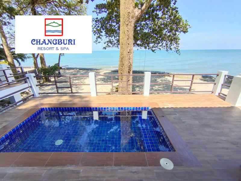 โรงแรม ช้างบุรี รีสอร์ท แอนด์สปา- เกาะช้าง (Chang Buri Resort and Spa)