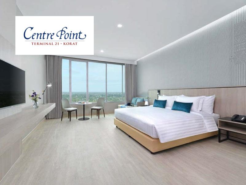 โรงแรม เซนเตอร์ พอยต์ เทอร์มินอล21 โคราช (Centre Point Hotel Terminal21 Korat)