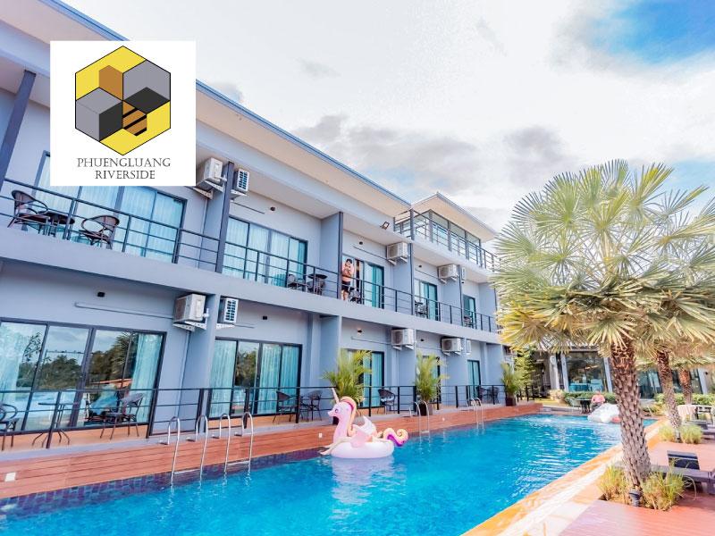 โรงแรม ผึ้งหลวง ริเวอร์ไซด์ จันทบุรี (Phuengluang Riverside Hotel Chantaburi)