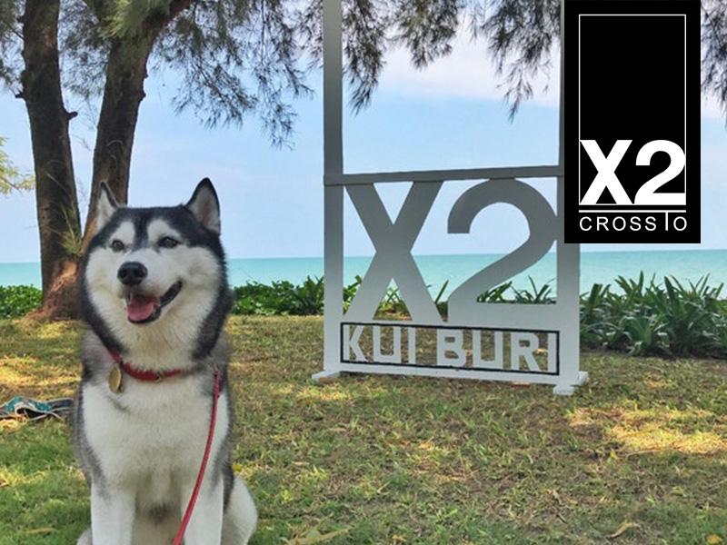 ครอสทูกุยบุรีรีสอร์ท(X2 Kui Buri Resort)