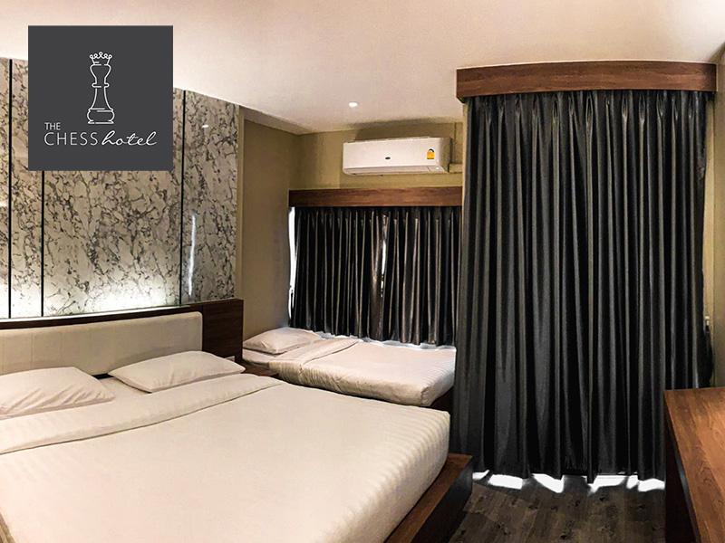 เดอะ เชสส์ (The Chess Hotel)