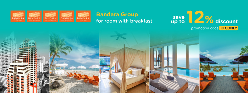 โปรโมชั่นโรงแรมและรีสอร์ทในเครือบัญดารา (Bandara Group)