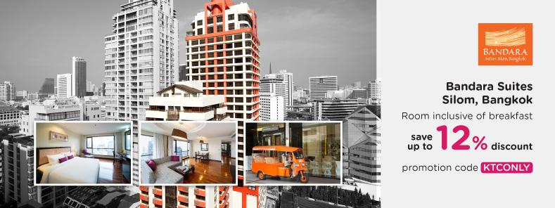 โปรโมชั่น โรงแรม บัญดารา สวีท สีลม กรุงเทพฯ (Bandara Suites Silom, Bangkok)