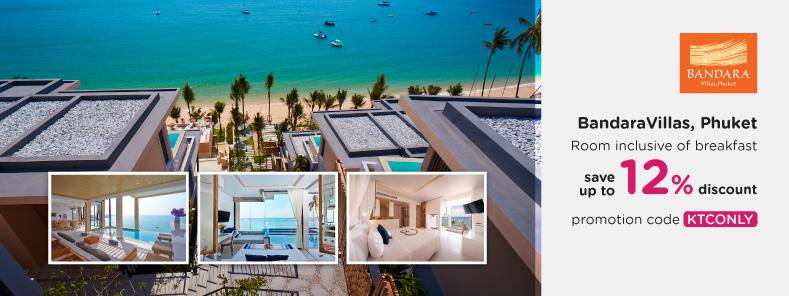 โปรโมชั่นโรงแรม บัญดารา วิลล่า ภูเก็ต (Bandara Villas, Phuket)