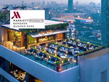 โปรโมชั่นโรงแรม แบงค็อก แมริออท มาร์คีส์ ควีนส์ปาร์ค (Bangkok Marriott Marquis Queen's park)