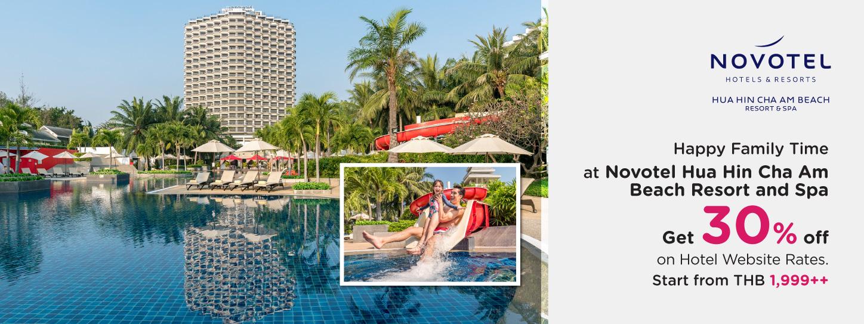 โนโวเทล หัวหิน ชะอำบีช รีสอร์ท แอนด์ สปา (Novotel Hua Hin Cha Am Beach Resort and Spa)