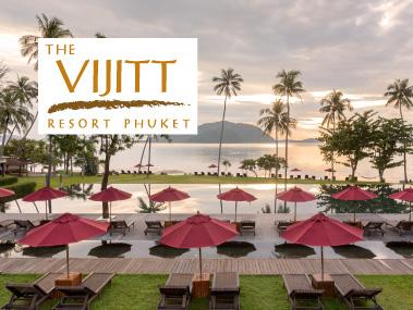 โปรโมชั่นโรงแรม เดอะ วิจิตร รีสอร์ท ภูเก็ต (The Vijitt Resort Phuket)