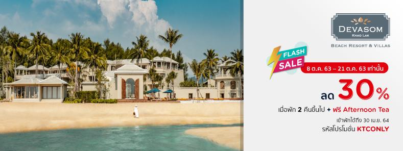 FLASH SALE - Devasom Khao Lak Beach Resort & Villas