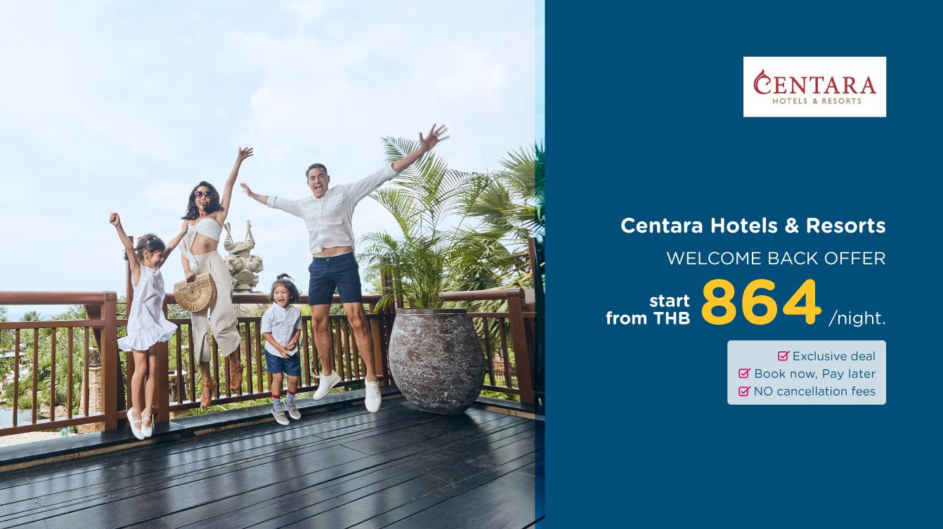 โรงแรมและรีสอร์ทในเครือเซ็นทารา 34 แห่ง (Centara Hotels & Resorts)