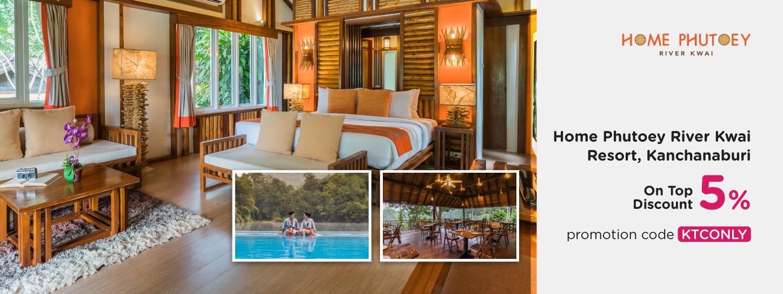 โปรโมชั่นโรงแรม โฮมพุเตย ริเวอร์แคว รีสอร์ท, กาญจนบุรี (Home Phutoey River Kwai Resort, Kanchanaburi)