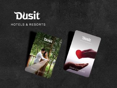 โปรโมชั่น ดุสิต แคร์ การ์ด (DUSIT Care Card)