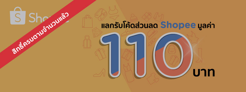 Promotion shop online at Shopee with KTC Credit Card