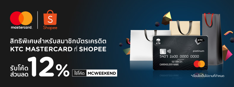 Shopee x KTC MASTERCARD
