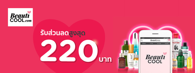 Online Promotion with Beauticool