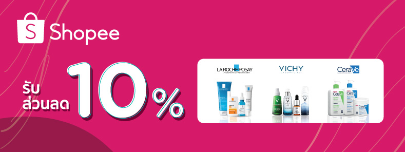Online Promotion with CeraVe, La Roche-Posay, Vichy