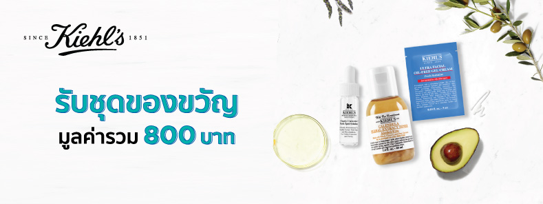 Online Promotion with Kiehl's
