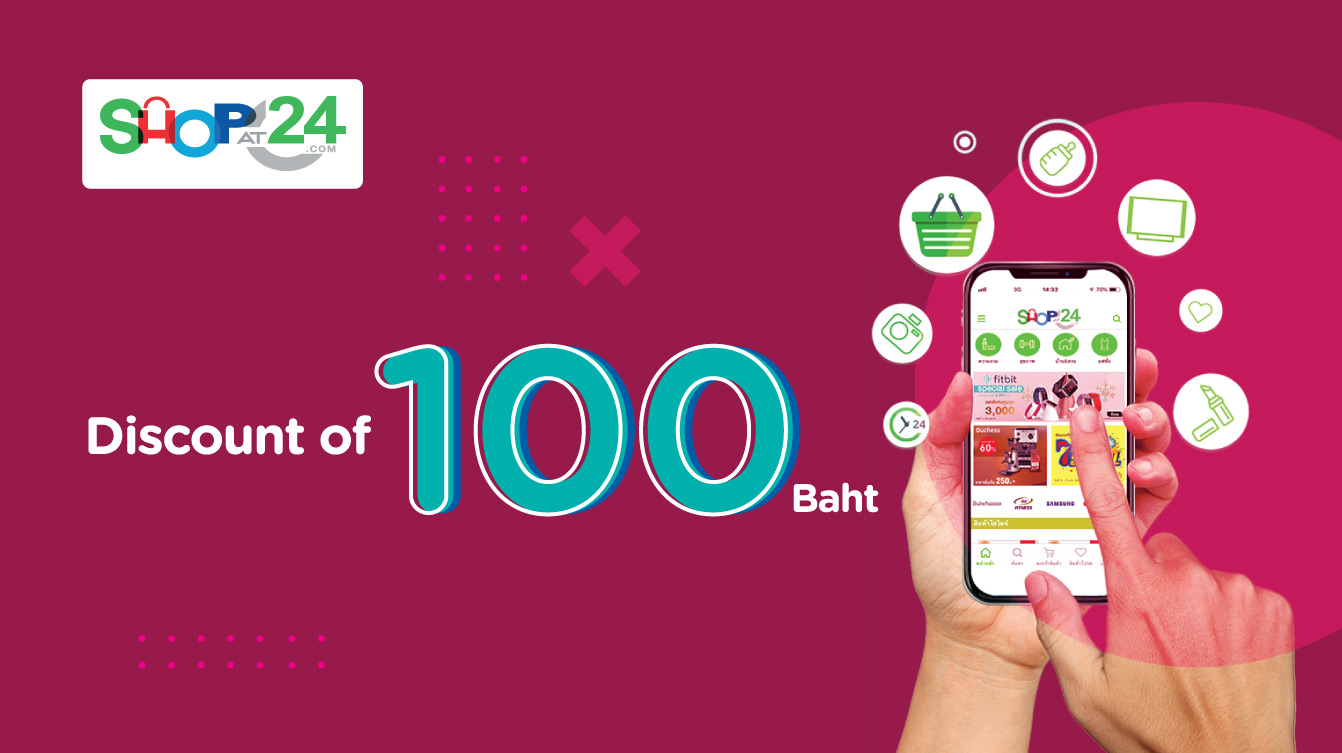 Online Promotion with ShopAt24