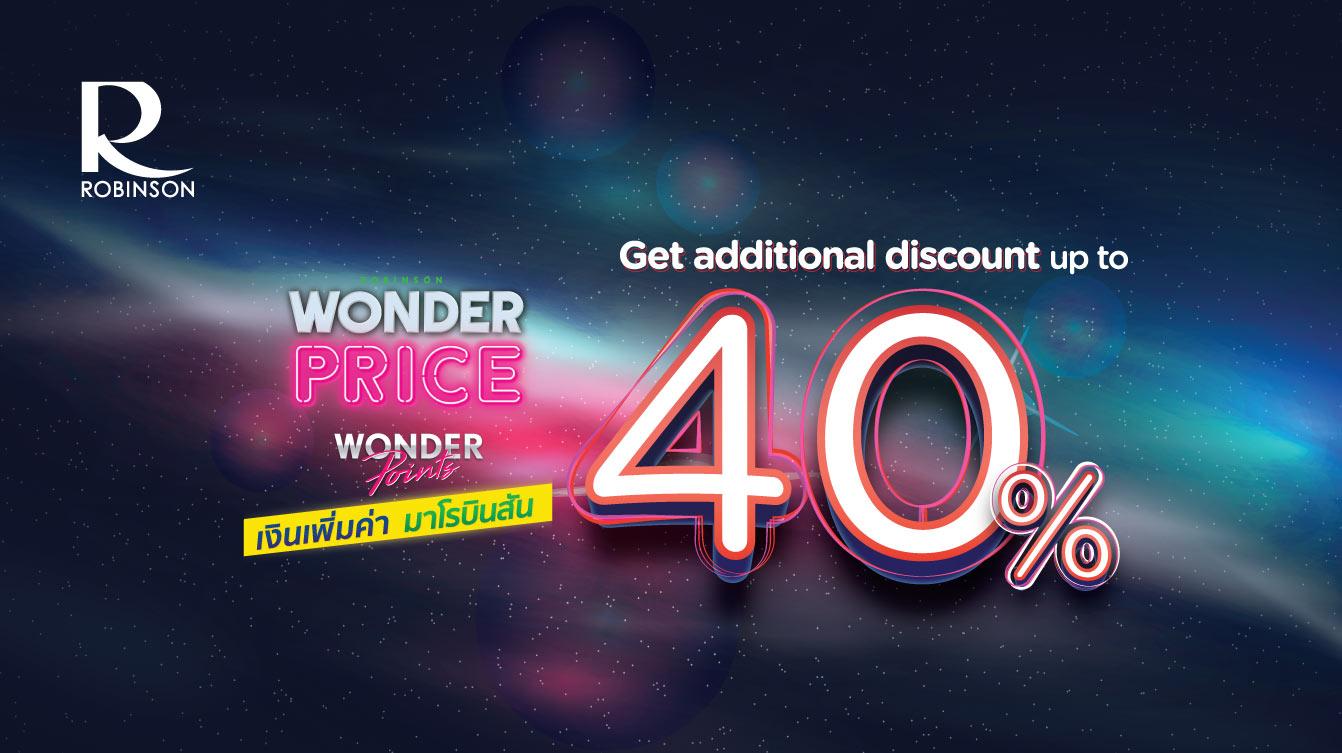 Robinson Wonder Price Wonder Points