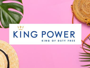 ช้อปสุดคุ้มที่ KING POWER กับบัตรเครดิต KTC