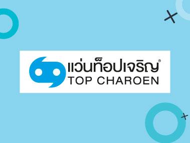 Top Charoen