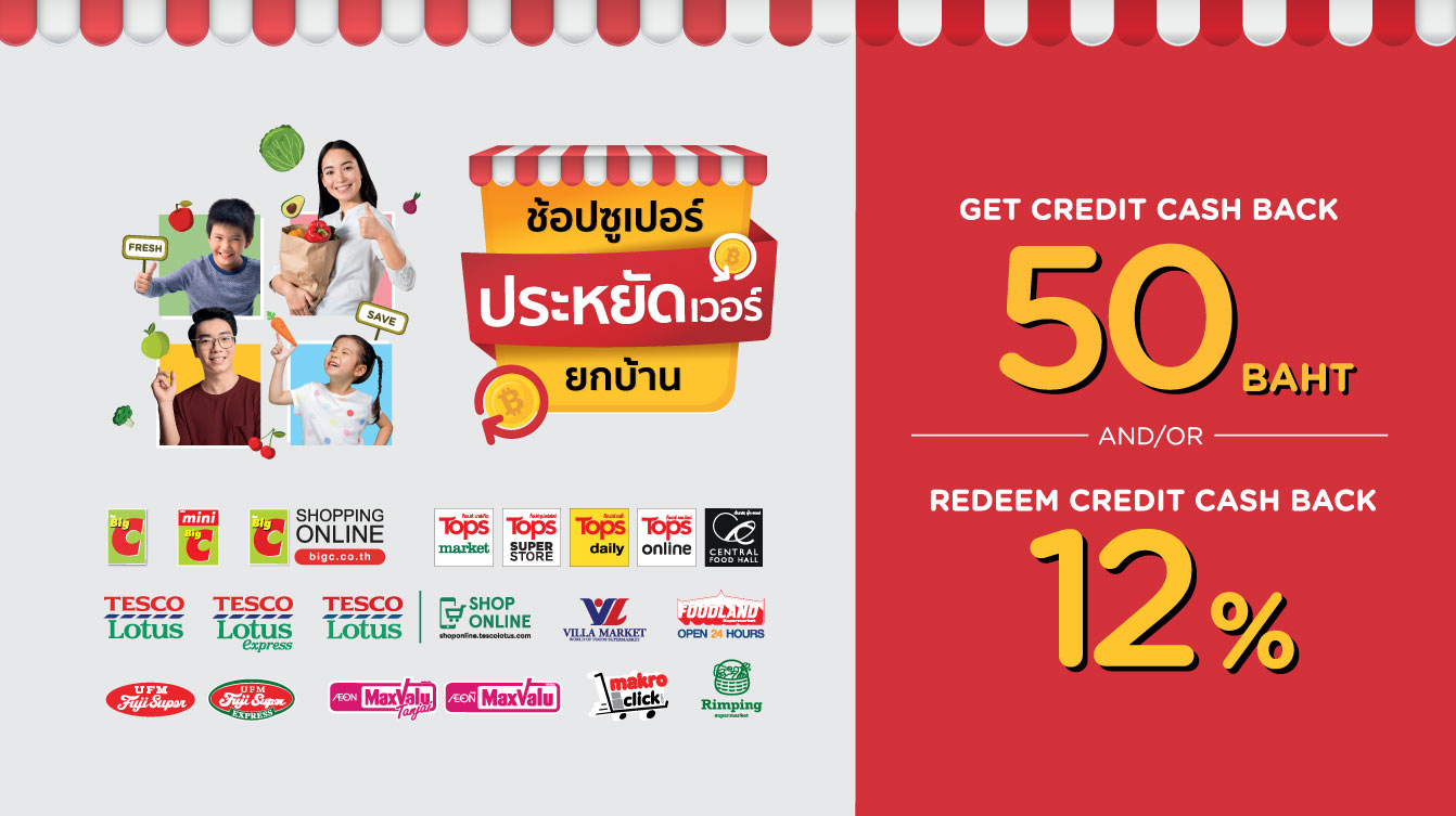 FamilyHappyTogether with KTC Credit Card at Supermarkets