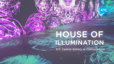 เช็คอินที่เที่ยวใหม่กรุงเทพ ถ่ายรูป Digital Art ที่ House of Illumination