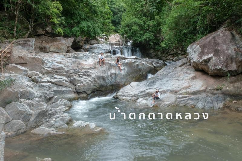 ที่เที่ยวน่านน่าเที่ยวนานๆ นะ จุดเช็คอินสุดสโลวไลฟ์เพลินกับธรรมชาติไทย