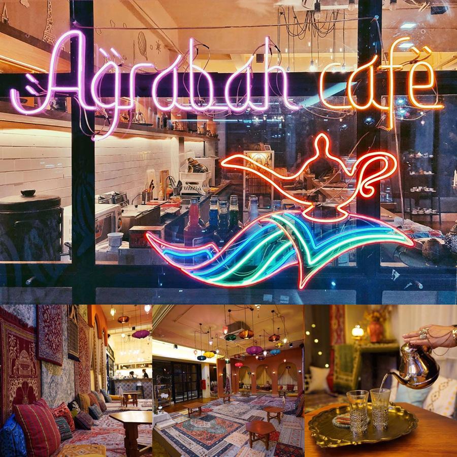 รวมร้านคาเฟ่กรุงเทพฯ AGRABAH CAFE (บางจาก - พระโขนง)