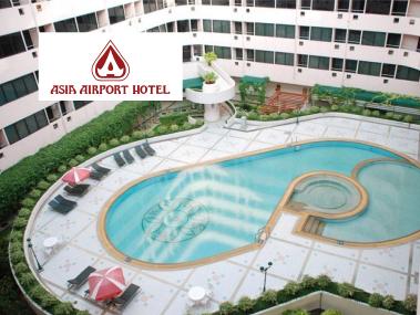 โรงแรม เอเชีย แอร์พอร์ท, ดอนเมือง