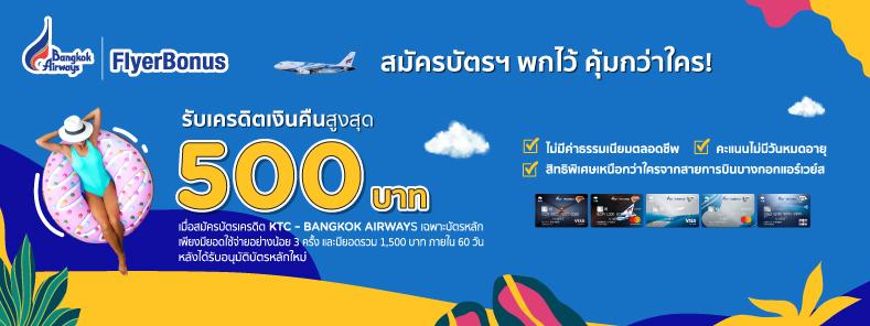 KTC - BANGKOK AIRWAYS