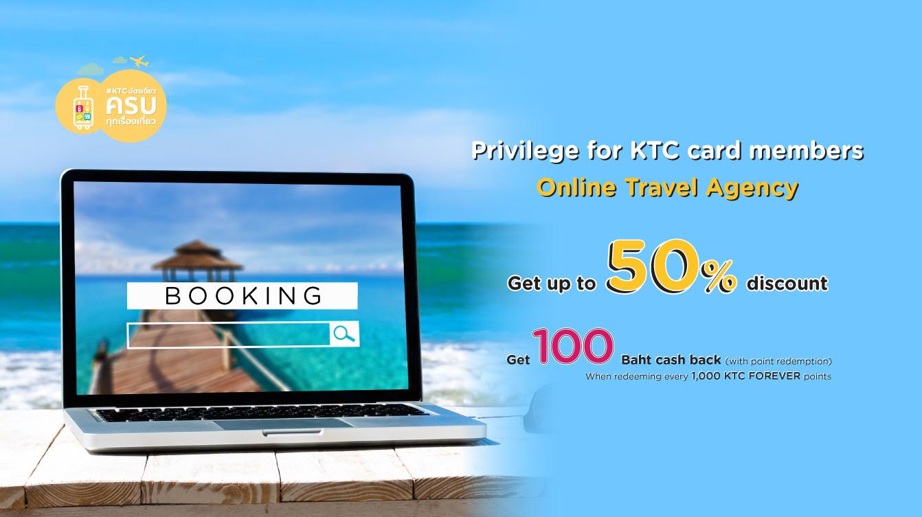 KTC บัตรเดียวครบทุกเรื่องเที่ยว - เว็บไซต์ท่องเที่ยวออนไลน์